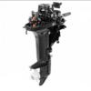 Човновий мотор Hidea HD9.9 FHS Enduro 2133