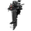 Човновий мотор Hidea HD20FHS 2156